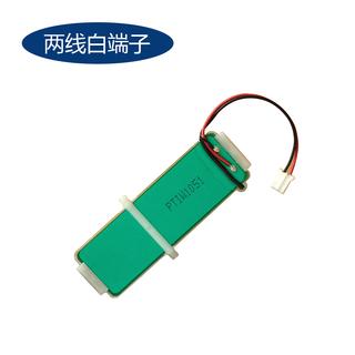 压电陶瓷弯曲型驱动片(两线白色端子线)【QDTE60-1】